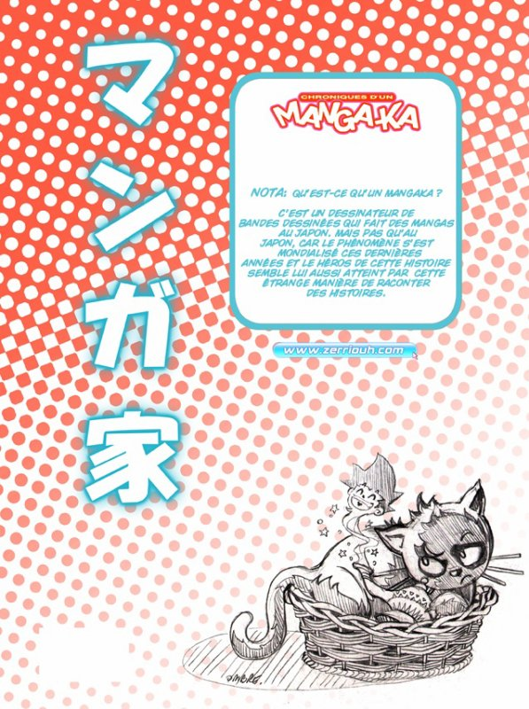 Chroniques d'un Mangaka 4 dos cover !!! ^_^