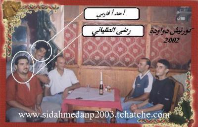 ريضا الطلياني في دواودة شاطئ العقيد عباس 2003