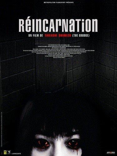 Les meilleurs films d'horreur asiatiques 2013 voir