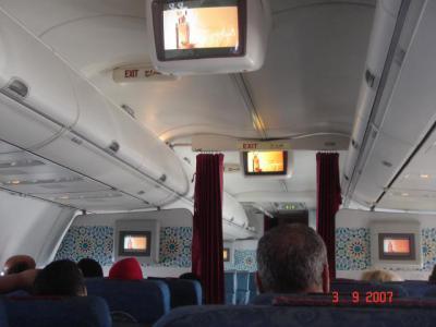 Int rieur d 39 un boeing 737 de la royal air maroc maroc du for Interieur 737