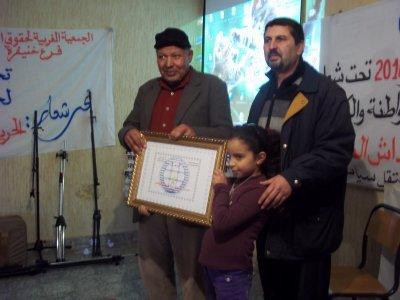 amdh khenifra :amdh azrou le 10 -11 d�cembre 2010