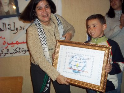 amdh kh�nifra :amdh azrou 10 - 11 d�cembre 2010