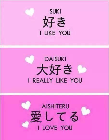 Comment dire je t'aime en japonais: 12 tapes - wikiHow
