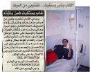 Photo de appel-humanitaire