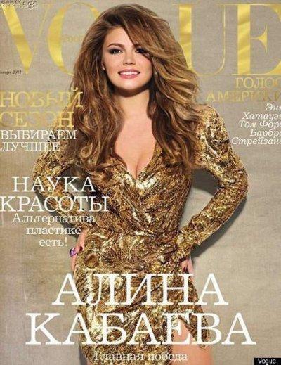Alina fait la couv de Vogue et �a fait jaser ....