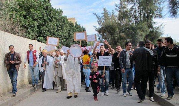 Raffour : Une marche pour institutionnaliser Yennayer