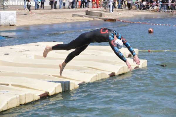 Triathlon de Saint Cyprien