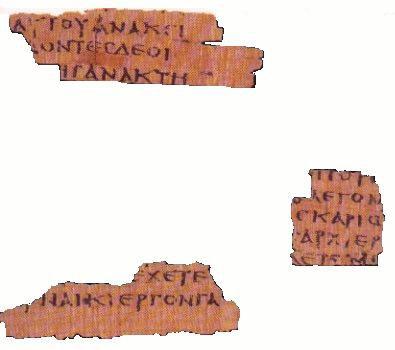 Qui a écrit les quatre évangiles ?
