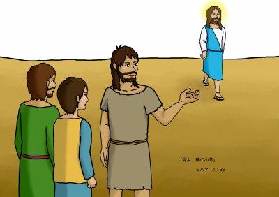 Présente Jésus à tes amis