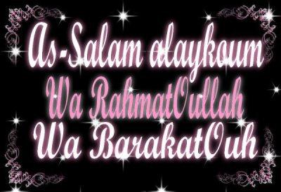 ※ ● • �      BISMILLAH Y RAHMAN Y RAHIM     � • ● ※