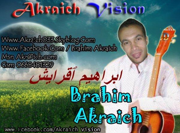 Brahim Akraich