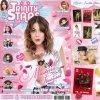 Interview De Martina Stoessel ! De Trinity Stars