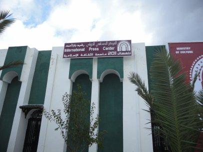 تلمسان عاصمة  الثقافة  الاسلامية2011 من  اعداد  و تقديم بكاي عمر 15-04-2011