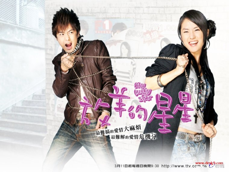 Articles de music drama taiwanais tagg s romance music for Drama taiwanais romance
