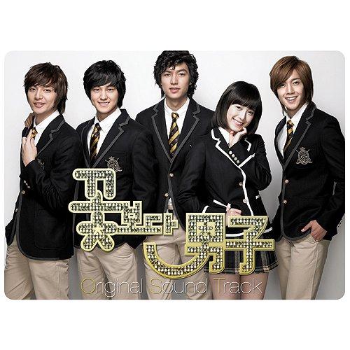 Boys Over Flowers (K-drama) <333