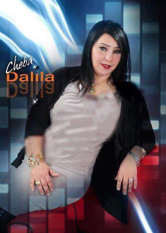 CHEBA Dalila  / J'ai les Cheveux Noir Corbo  (2012)