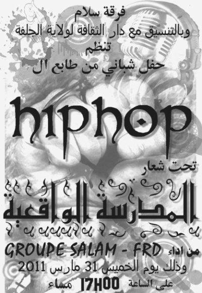 CONCERT DE HIPHOP LE 31/03/2011
