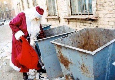 liste des cadeaux de Noël que je ne veux pas