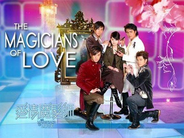 The magician of love taiwanais des dramas des films for Drama taiwanais romance