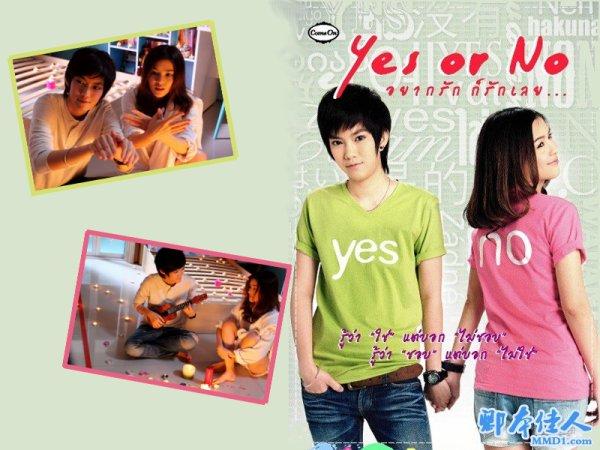 Yes or no film thailandais des dramas des films et de for Chambre 13 kiff no beat mp3