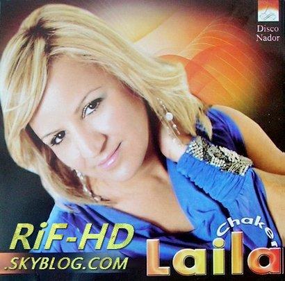 Laila Chakir 2012 (DiSCO NADOR)