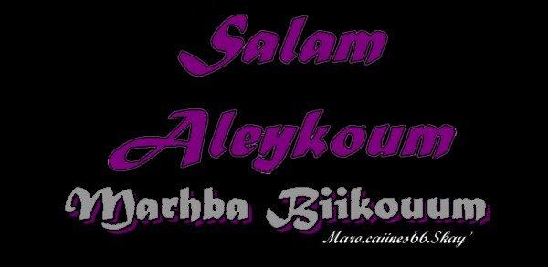 - Bismillah Arahman Arahim ! - [/cB