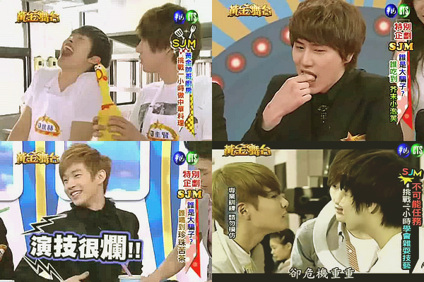 SJ-M - Golden Stage