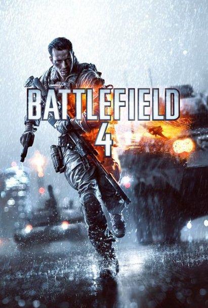 Battlefield 4 sur Skyrock