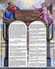 Déclaration des droits et devoirs des conjoints