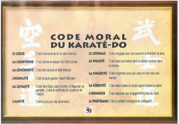 Articles de karate shotokan officiel tagg s code moral du for Arts martiaux pdf