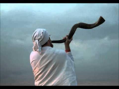 la Trompette, le Shofar