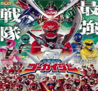 35 ème Sentai !!!