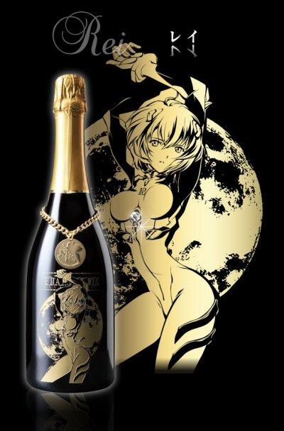 Champagne Evangelion