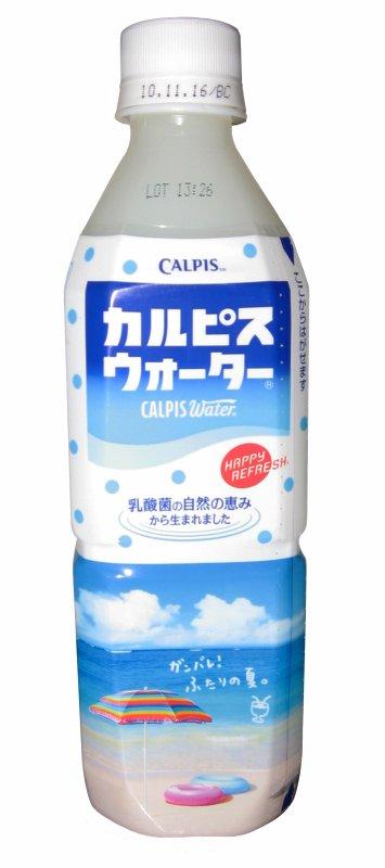 Calpis <3 <3