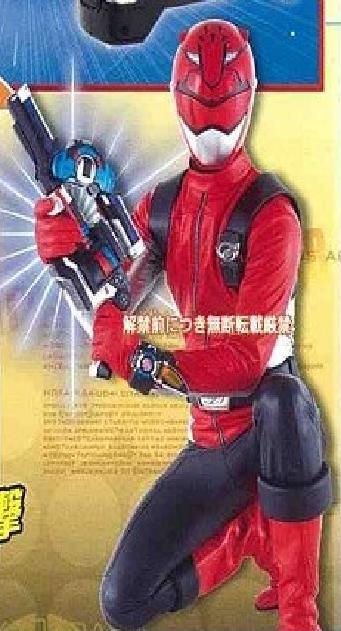 Tokumei Sentai Go Buster