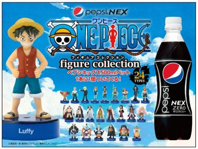 ONE PIECE x Pepsi NEX Figure Collection Campaign