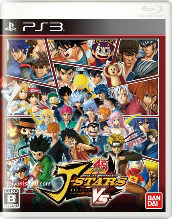 Mon Top 3 PS3 2015