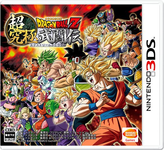 Dragon Ball Extreme Butoden