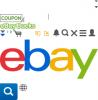 Ma boutique sur Ebay