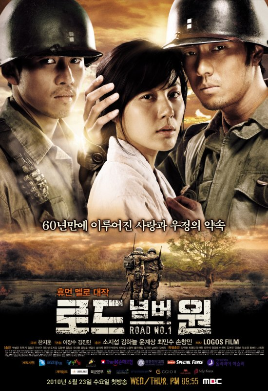 Road Number One DDL Vostfr Complet - KDrama