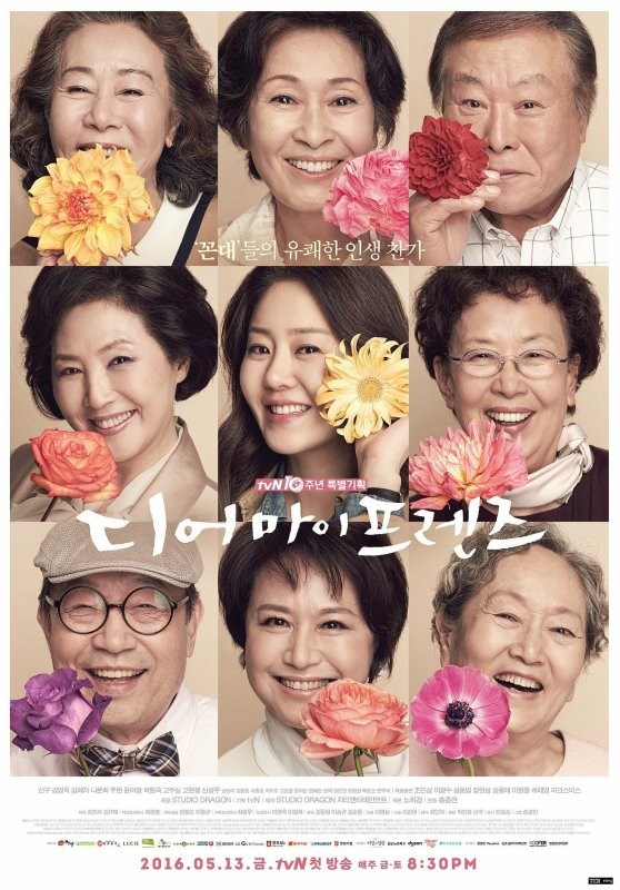Dear My Friends DDL Vostfr Complet - KDrama