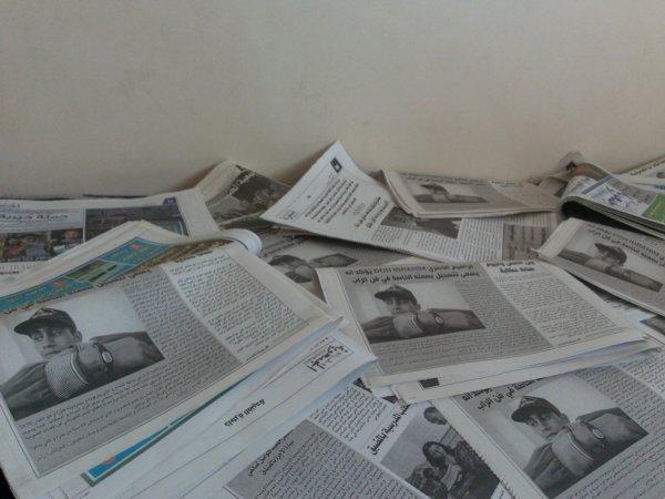 """دون براهيم في جريدة الحياة الجمعوية """""""