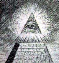 LADY GAGA La poup�e Illuminati.