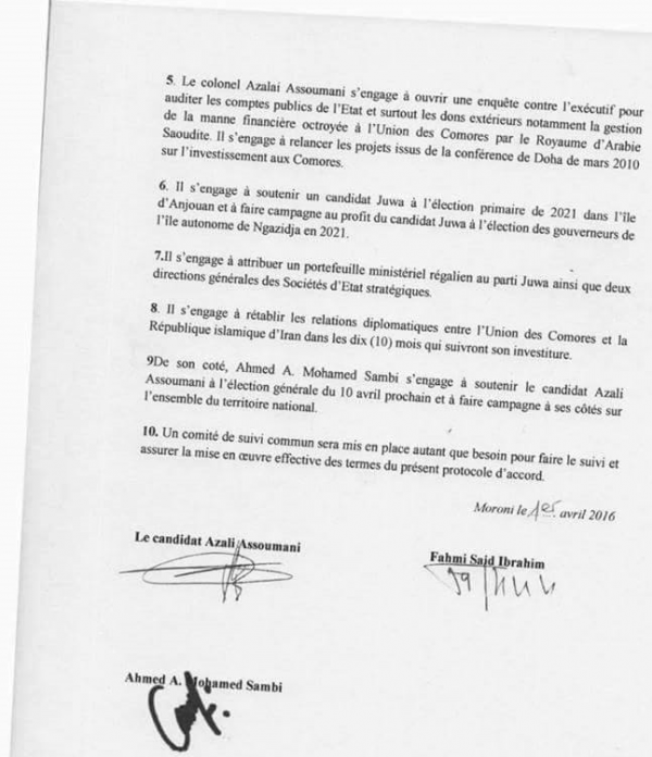 Une commission ad hoc pour �tablir les faits qui pourront conduire Ikililou Dhoinine et son �pouse devant un juge apr�s le 26 mai 2016 ?