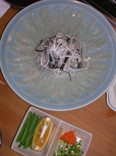 La nourriture le poisson globe fugu blog de saya co for Nourriture de poisson