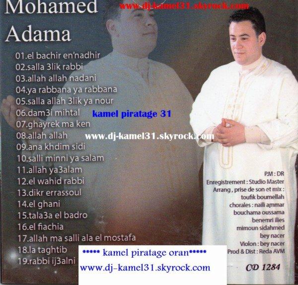 mohamed  adama-avm-20.7.2013