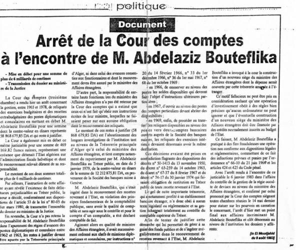 قرار مجلس المحاسبة بمتابعة بوتفليقة باختلاس الأموال العمومية (أرشيف جريدة المجاهد 1983)
