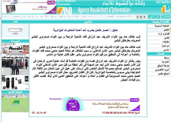 الخبر الذي حذفته وكالة نواكشوط للأنباء عن الصراع بين جنرالات المخابرات الجزائرية بعد عملية عين أمناس