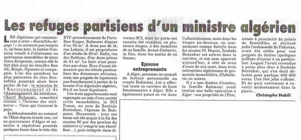 الكشف عن ثروة وزير البيئة الجزائري شريف رحماني و زوجته يملكان عدة عقارات بباريس