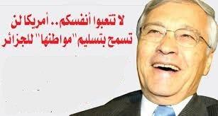 أنباء عن تعليق مذكرة توقيف الوزير السابق شكيب خليل